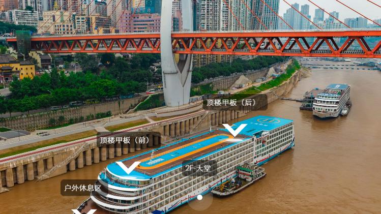 【宜昌起止】神女3号游轮  宜昌、长江三峡、重庆上水5日游