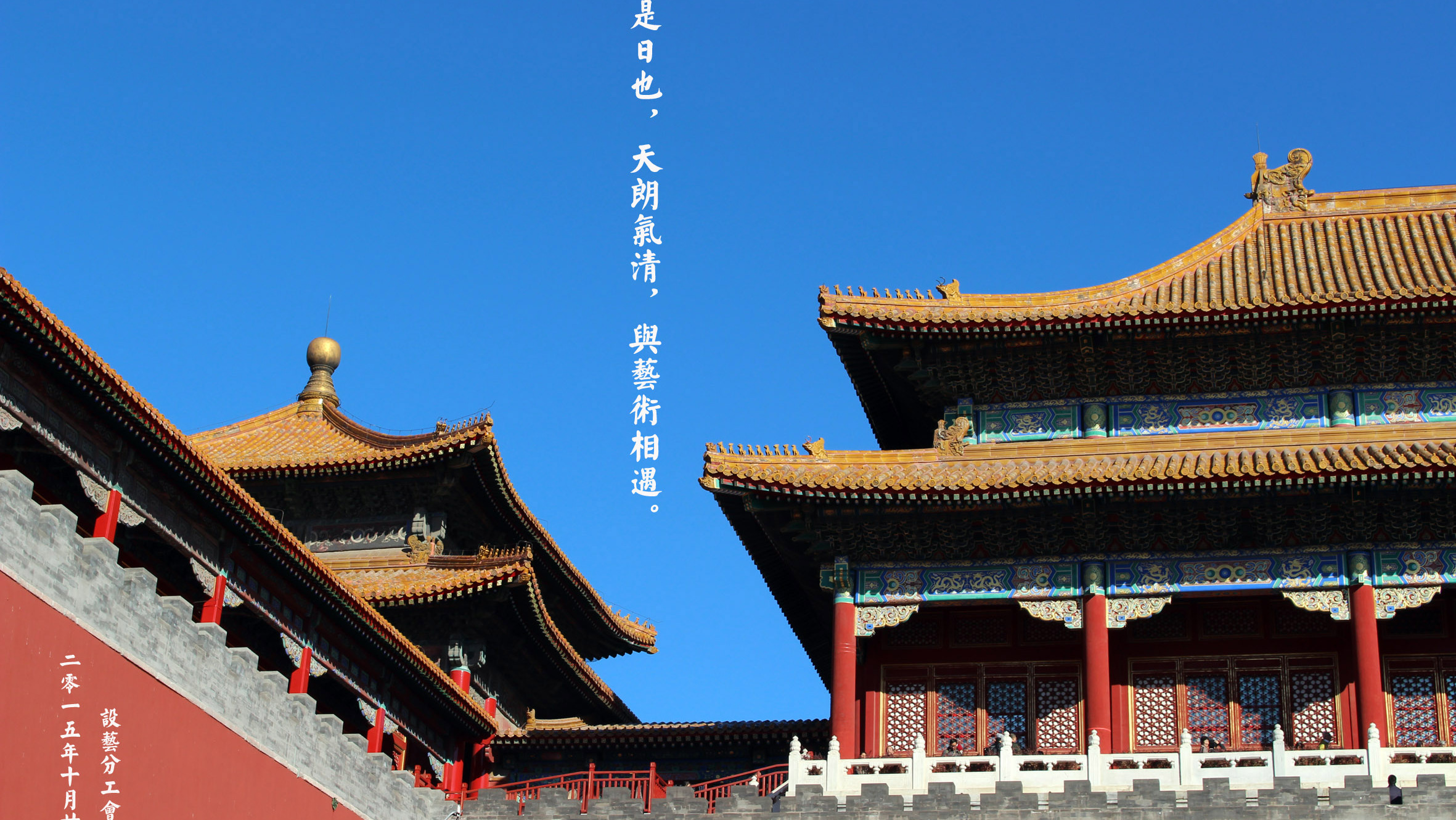 北京品味皇城双卧6日游